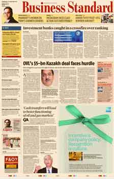 Business Standard English Epapers