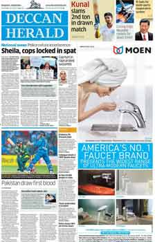 Deccan Herald English Epapers