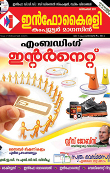Kairali pdf info
